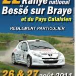 Rallye de Bessé sur Braye 2011
