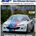 Rallye des Côteaux du Layon 2013