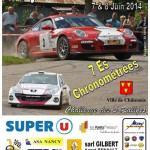 ES2- Le duel des Porsche (Mouzon)