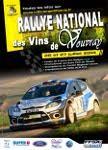 Classement-Direct-Rallye-Vins-de-Vouvray-2014