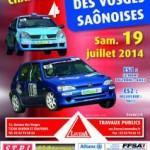 Rallye des Vosges Saônoises 2014