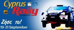 Rallye-de-Chypre-2014