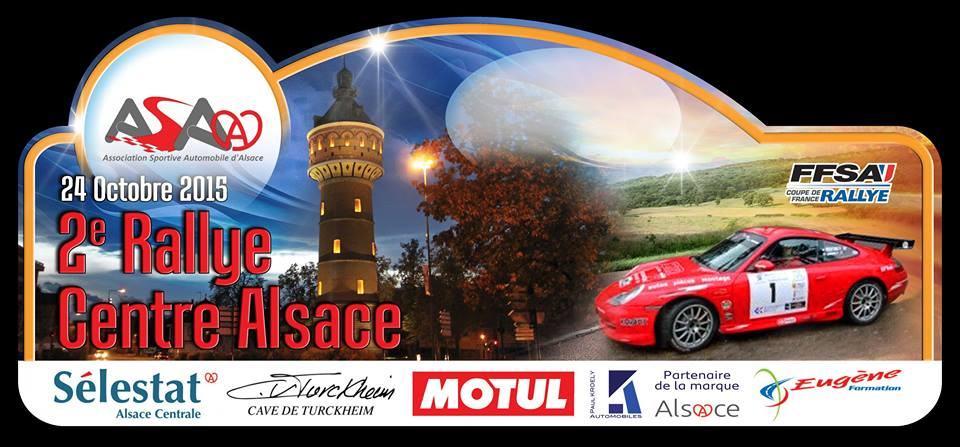 Rallye Centre Alsace 2015