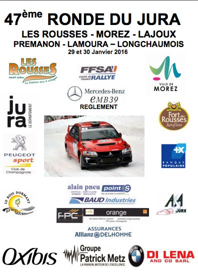 Rallye Ronde du Jura 2016