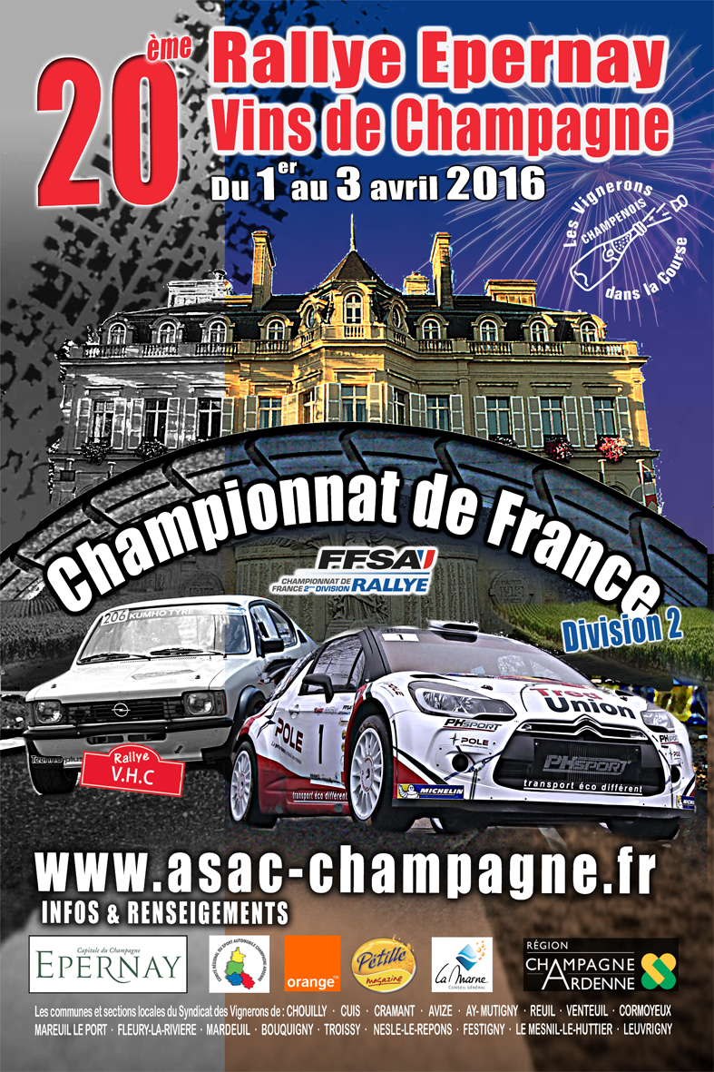 rallye epernay vins de champagne 2016. Black Bedroom Furniture Sets. Home Design Ideas