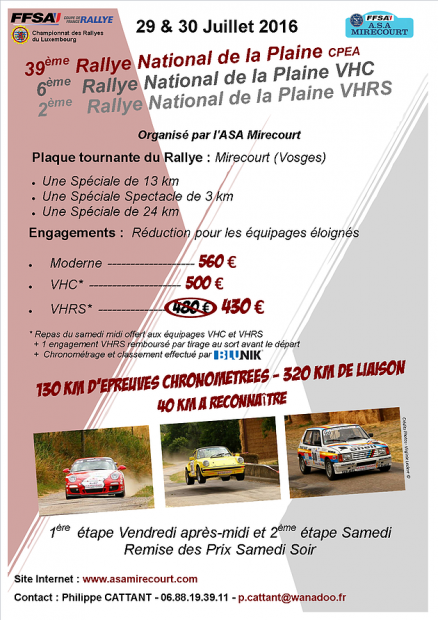 Rallye de la Plaine 2016