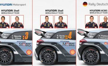 Hyundai-Equipes-Allemagne-2016
