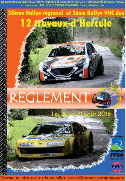 Rallye 12 Travaux Hercule 2016