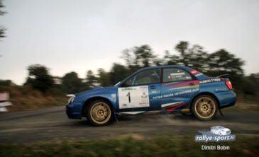 Photos Rallye 24