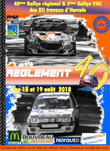 Rallye 12 travaux d'hercule