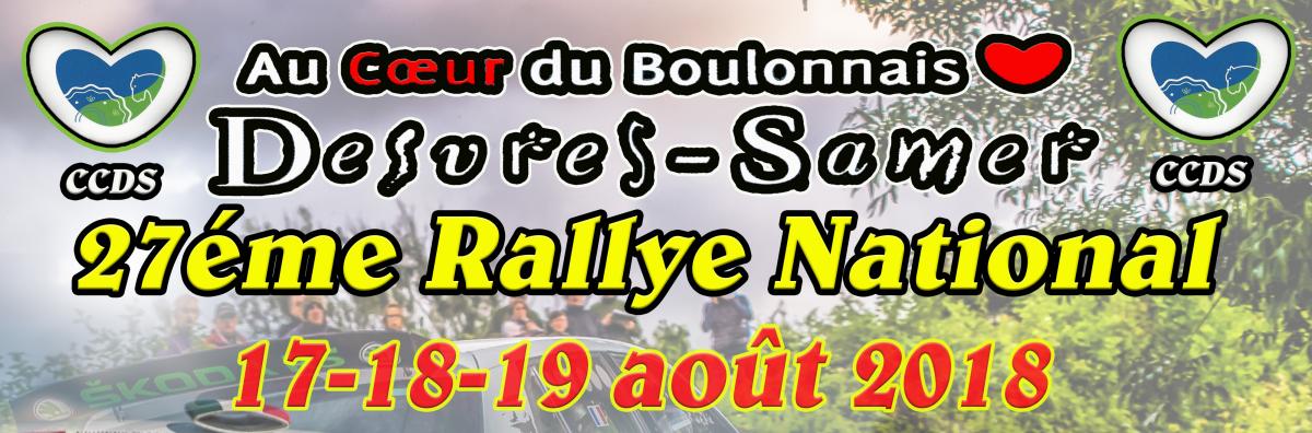 Rallye boulogne sur mer 2018